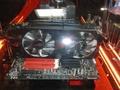 Asus GTX 580 Matrix