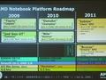 AMD roadmap november 2009 2