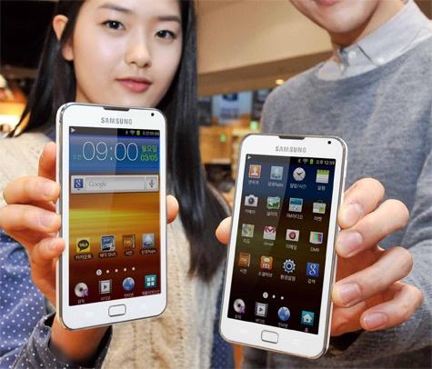 Samsung Galaxy Player 70 Plus