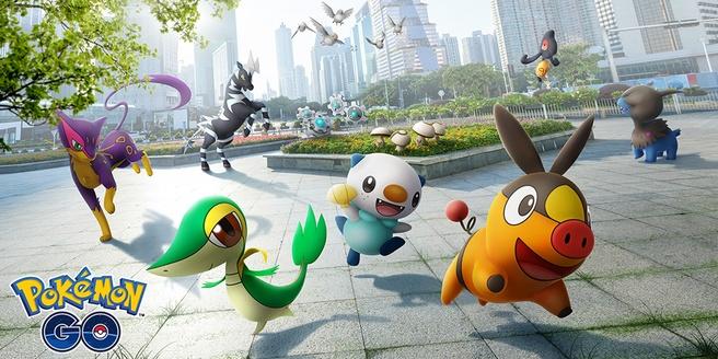 Pokémon van de vijfde generatie