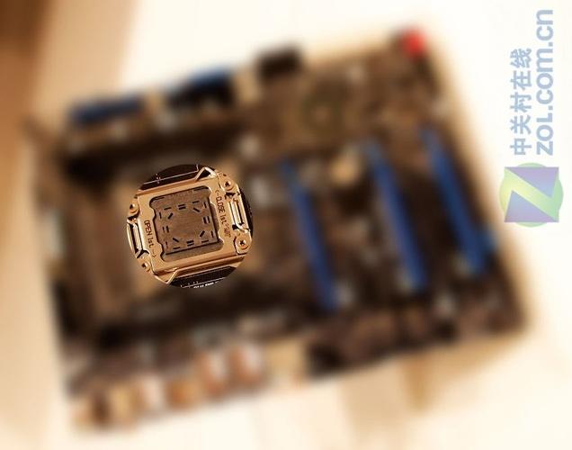 Vermeend X68-moederbord