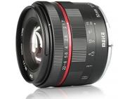 Meike MK-50mm f/1.7 (Nikon F)