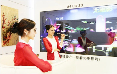 LG FPR 3D-paneel fpa