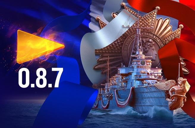 World of Warships 0.8.7