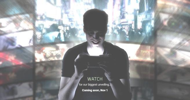 Razer Watch-teaser