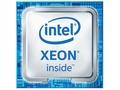 Goedkoopste Intel Xeon E3-1230 v6 Boxed