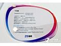 ZTE T98 met Tegra 3