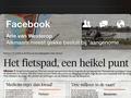 Facebook Paper