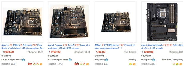 Haswell-mobo-Chinese-webshops