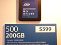 Cebit 2010: A-Data S599 200GB