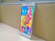 Vermeende Samsung Galaxy Grand Prime