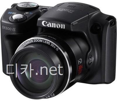 Canon PowerShot SX500 IS uitgelekt