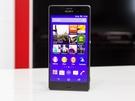 Sony Xperia Z3 - productfoto's
