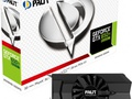 Nvidia GeForce GTX 650 Ti Boost Palit