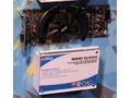 MSI HD 5850 Cyclone