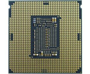 Intel Core i7-10700K Avengers Edition Boxed