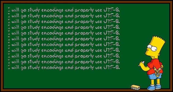 Bart Simpson utf8