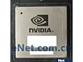 GeForce GeForce GTX465