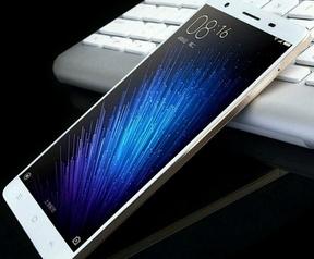 Vermoedelijke Xiaomi Mi Max