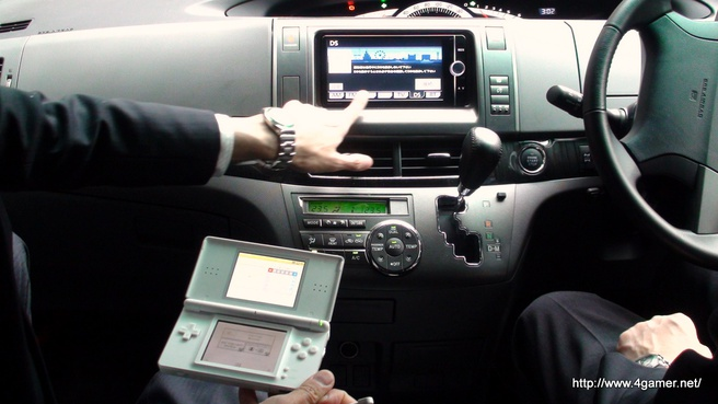 DS in auto