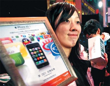 Eerste iPhone verkocht in China