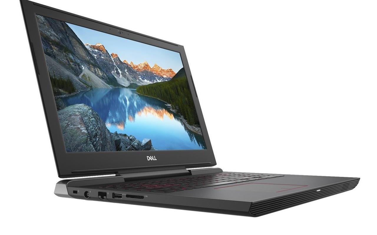 Dell Inspiron 15 7577 Gaming