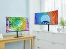 Samsung-monitoren 2021