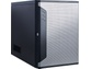 Goedkoopste Chenbro Compact Server Chassis SR30169