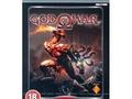 Budgetgames: God of War
