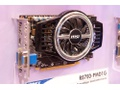 Cebit 2010: MSI R5750-PMD1G