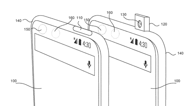 Essential patent