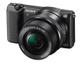 Goedkoopste Sony A5100 + 16-50mm f/3.5-5.6 Zwart