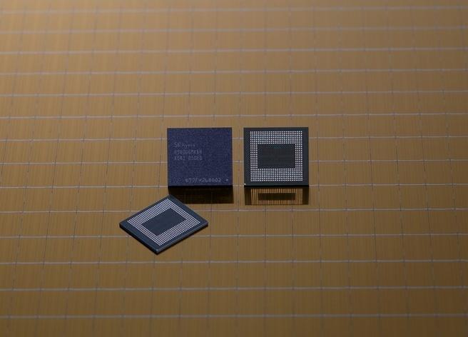 18GB Lpddr5 SK Hynix