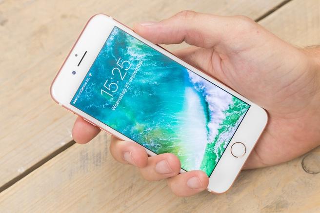 Galerij iPhone 7 (Plus)