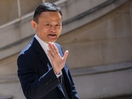 Jack Ma, Alibaba. Bron: ANP Photo