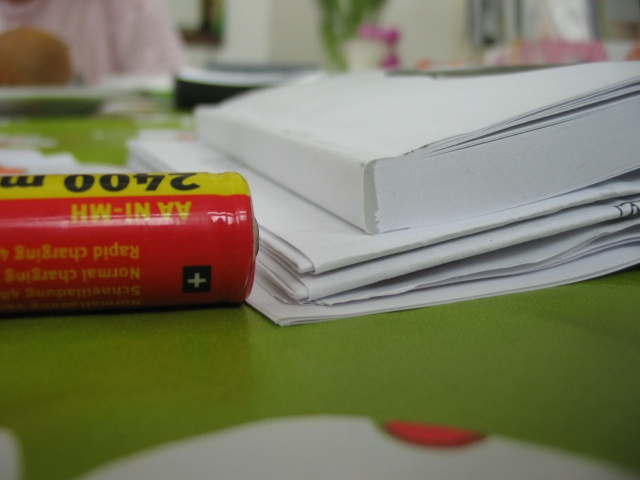 boekje is dik genoeg maar bevat toch weinig info
