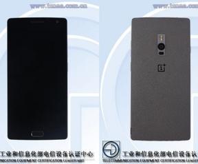 OnePlus 2 bij Tenaa