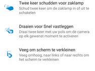 Moto G5 screenshot