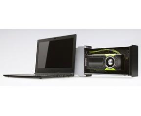 Nvidia external gpu