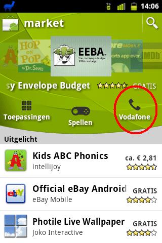 Vodafone crap