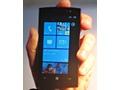 Windows Mobile 7 aka Windows Phone 7 Series