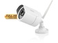 Goedkoopste Eminent EM6350 CamLine Pro Outdoor 1080p Full HD IP Camera