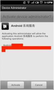 Chinese Android-malware