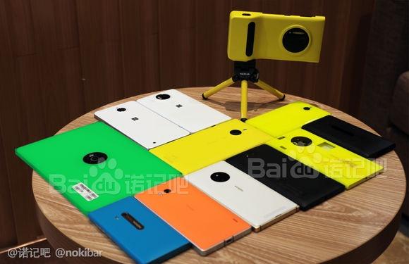 Microsoft Nokia Lumia 2020 650XL Baidu