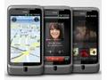 HTC Desire Z nog drie