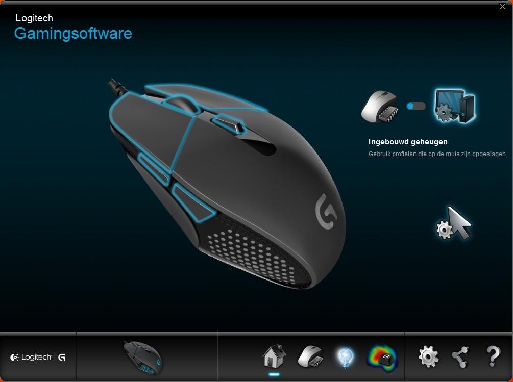 Software main