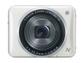 Goedkoopste Canon PowerShot N2 Wit