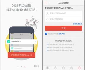 Dualtoy malware op Android en iOS