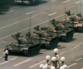 Bing 'Tank Man' no result