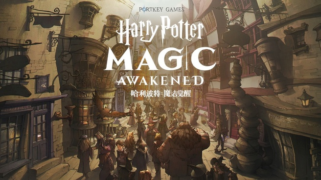 Harry Potter Magic Awakened
